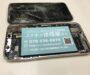 姫路市のお客様、iPhoneXの画面・バックガラス・フロントカメラ修理