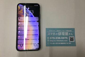 姫路市のお客様、iPhoneXSの画面修理
