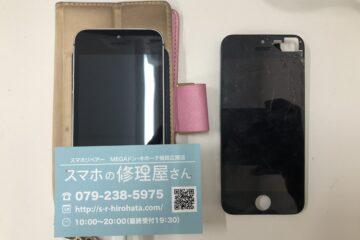 姫路市のお客様、iPhoneSEの画面修理