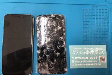 姫路市のお客様、iPhoneXSの画面割れ修理