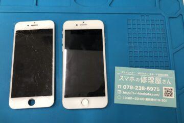 姫路市のお客様、iPhone7の画面修理